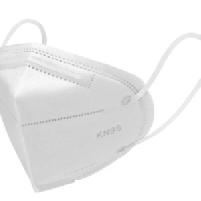 Masques de protection respiratoire type FFP2/KN95 (boîte de 20)
